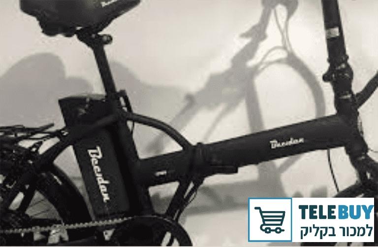 אופניים אופניים חשמליים בראש העין