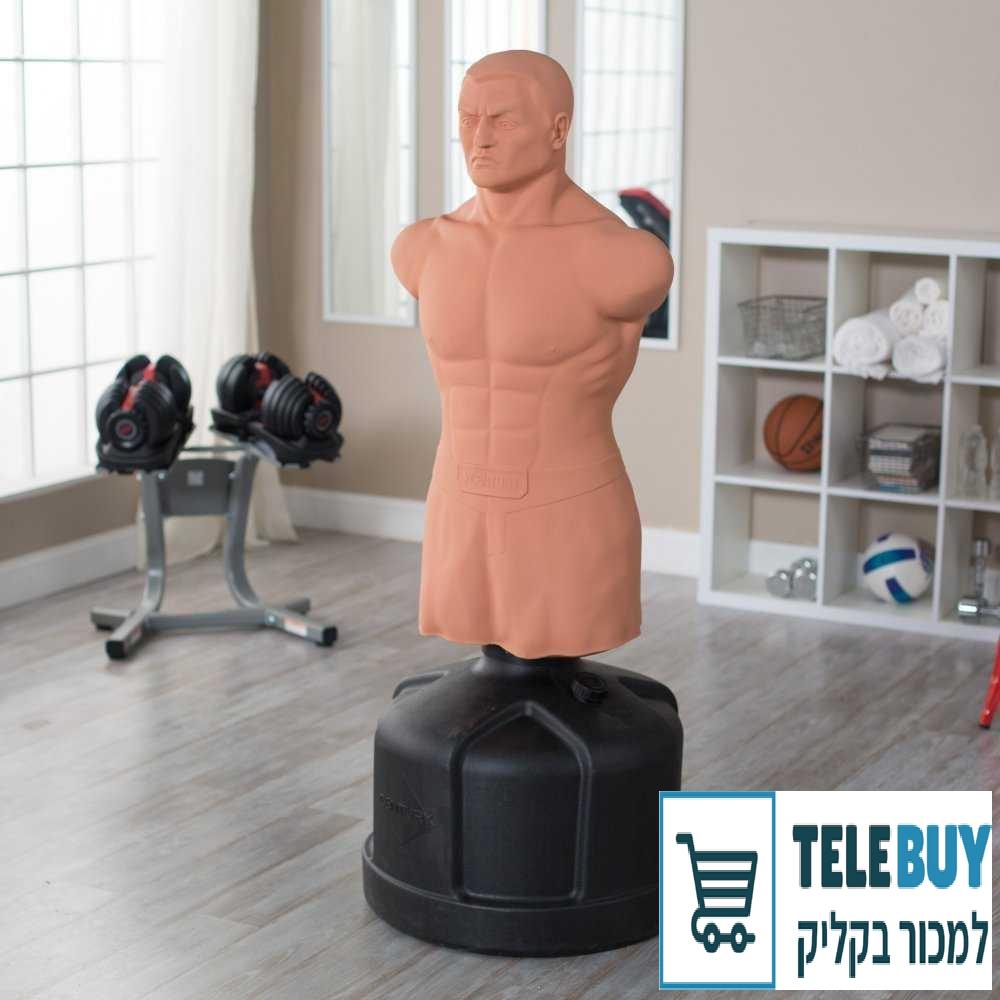 ספורט אגרוף בירושלים