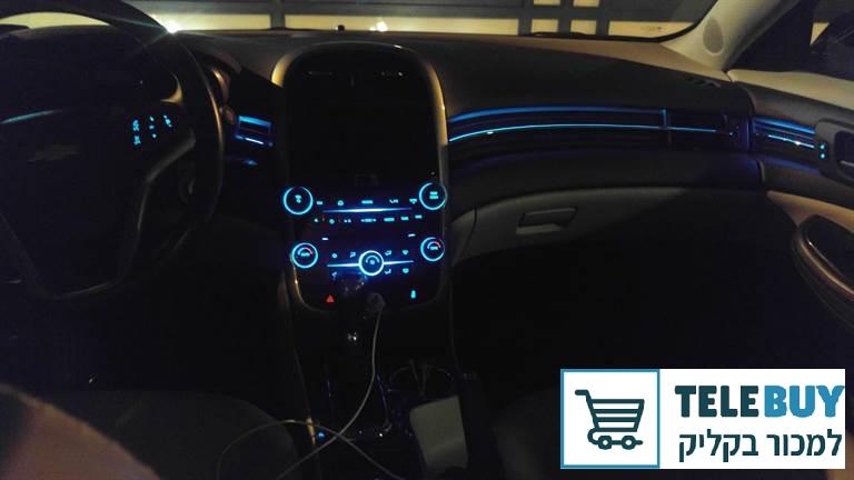 רכב פרטי שברולט מאליבו בחיפה