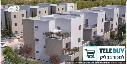 דירות להשכרה דו משפחתי בבאר-שבע והסביבה