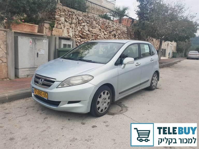 רכב פרטי הונדה FR-V ביישובים באזור ירושלים