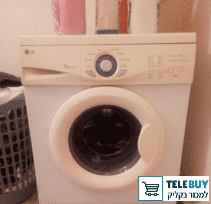 מוצרי חשמל מכונת כביסה בטבריה והסביבה