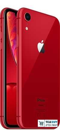 סלולרי מכשיר סלולרי אפל Apple אחר בראשון לציון