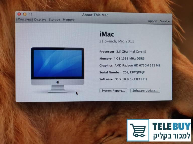 מחשבים ואביזרים נלווים מחשב שולחני Apple בראשון לציון