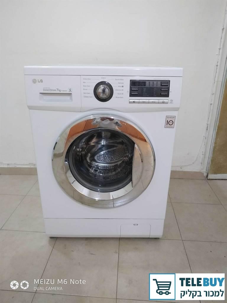 מוצרי חשמל מכונת כביסה ברמת גן וגבעתיים