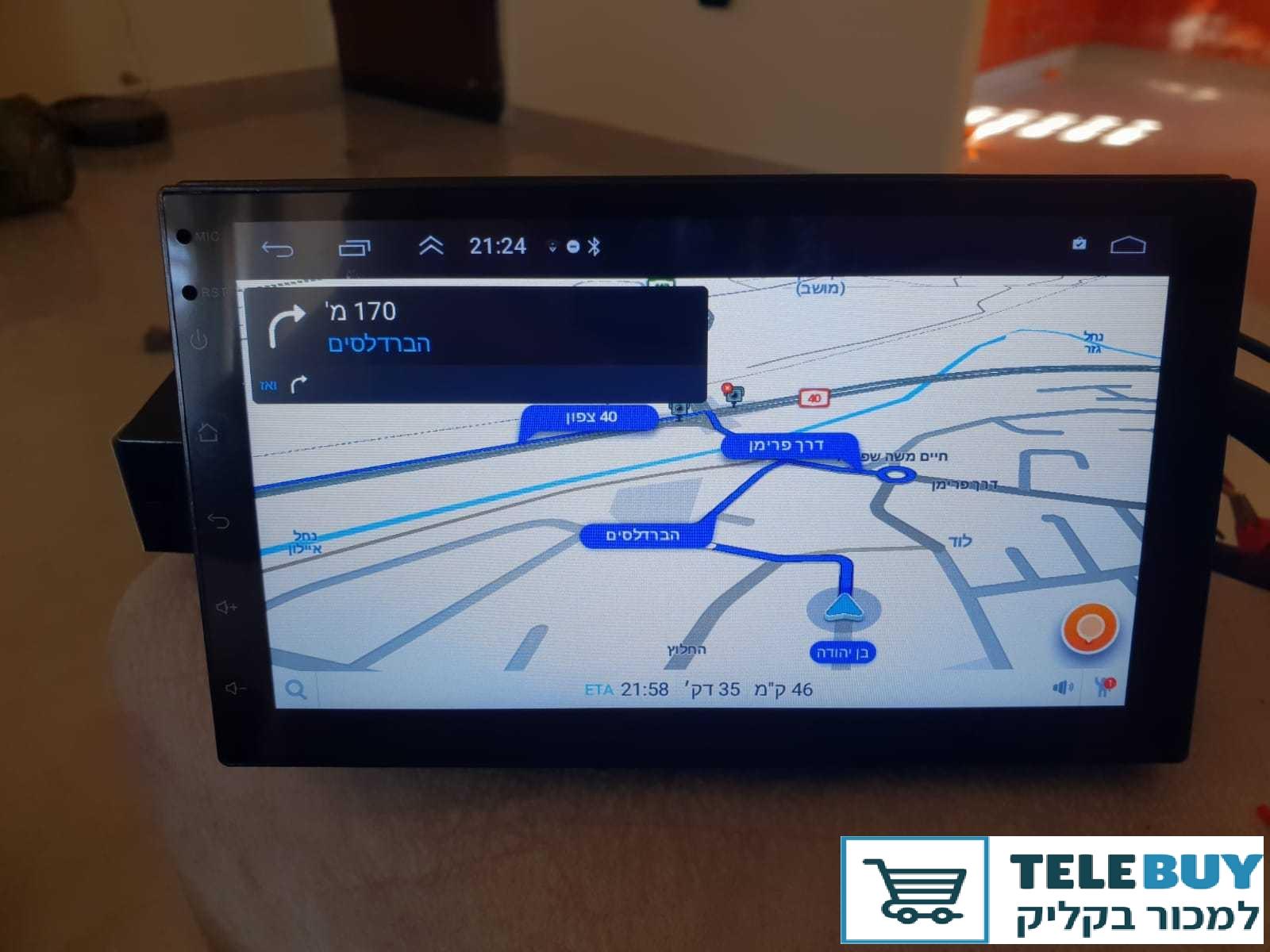 מחשבים ואביזרים נלווים נווט GPS   ברמת גן וגבעתיים