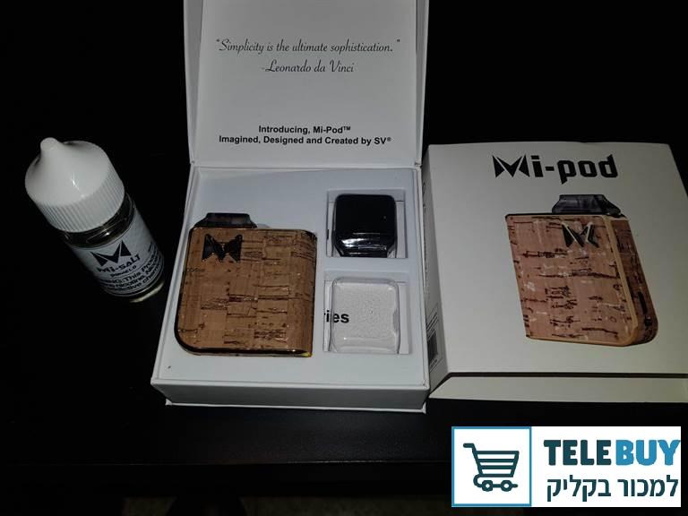 מוצרי טבק ואלכוהול סיגריה אלקטרונית בנתניה