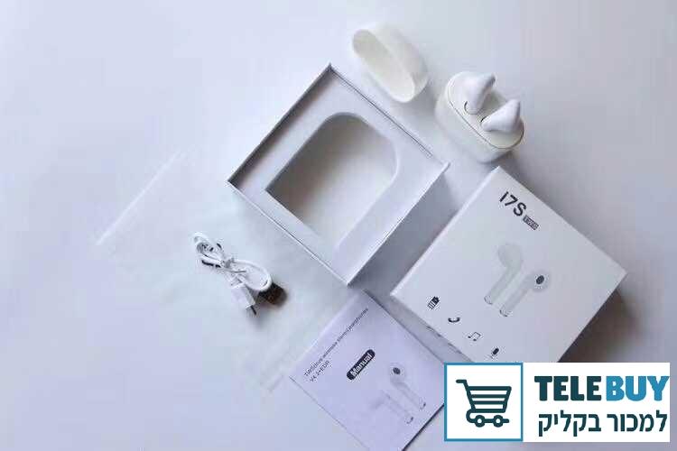סלולרי אביזרים לסלולרי אוזניות לסלולרי אוזניות אלחוטיות (בלוטוס) בחדרה