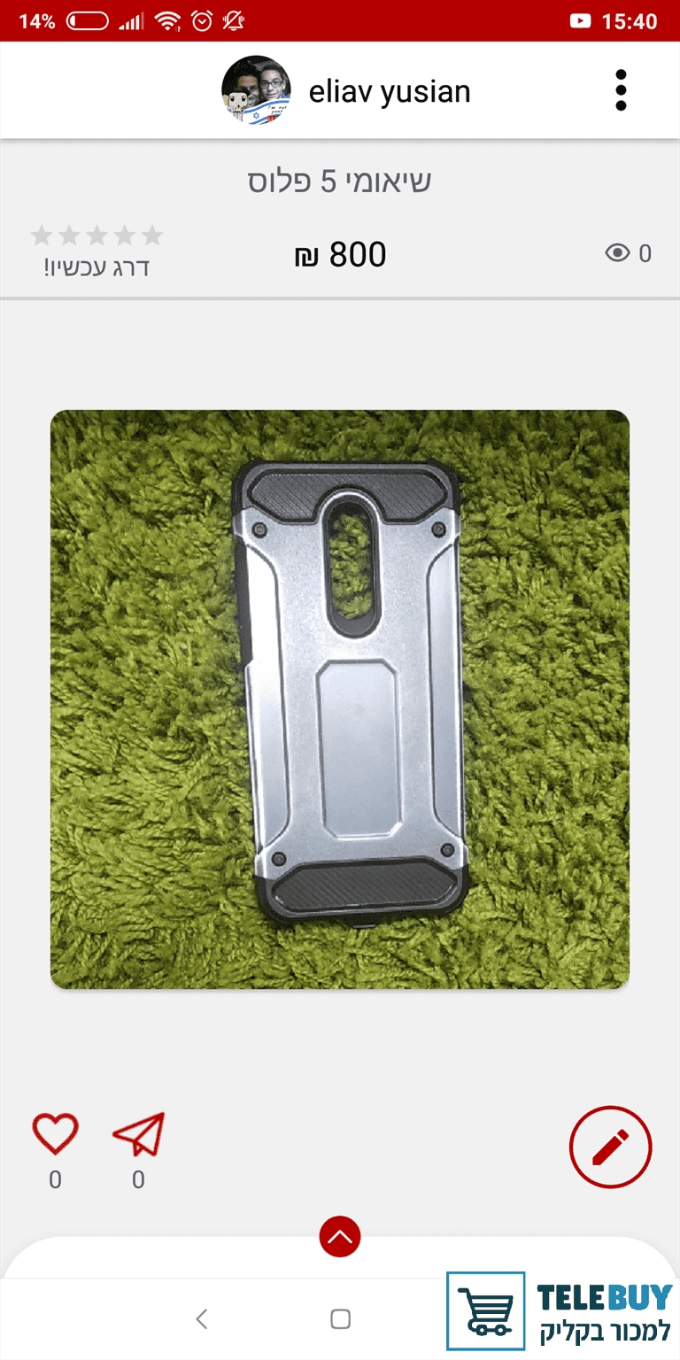 מכשיר סלולרי Xiaomi אחר בנתניה
