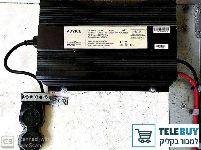 כלי עבודה   בתל אביב-יפו