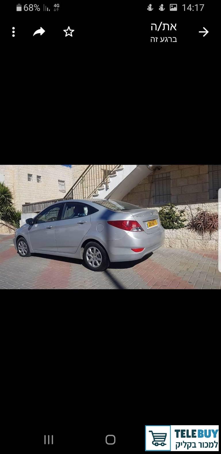 רכב פרטי יונדאי i25  בירושלים