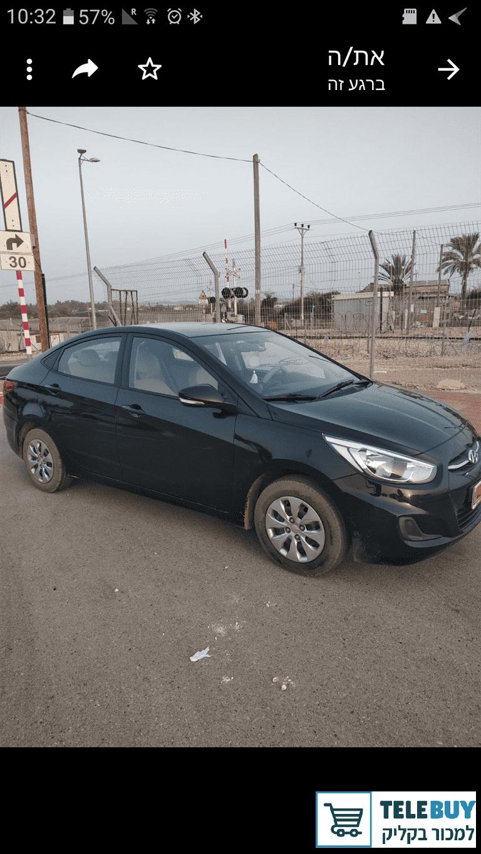רכב פרטי יונדאי i25 בגדרה יבנה והסביבה