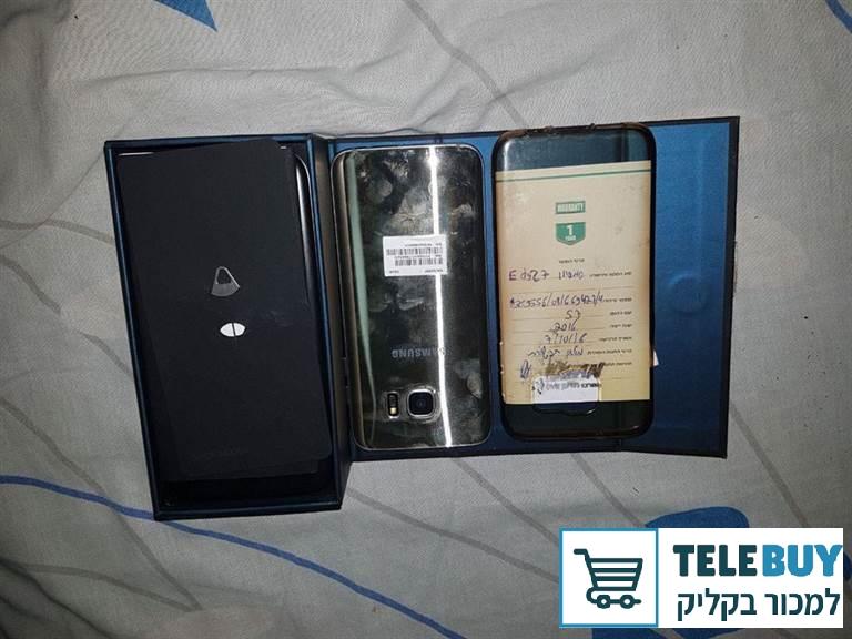 מכשיר סלולרי סמסונג גלקסי S7 Edge בבית-שמש והסביבה